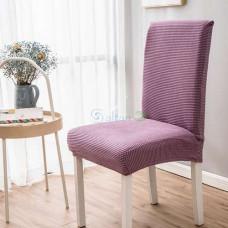 Чехол на кухонный стул трикотаж-жатка Homytex водонепроницаемый Лиловый