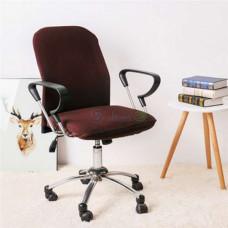 Чехол на офисное кресло Homytex Кофе