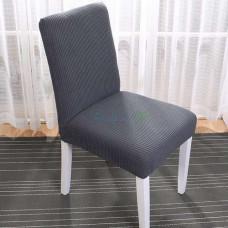 Чехол на кухонный стул трикотаж-жатка Homytex водонепроницаемый Серый