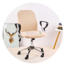Чехол на офисное кресло Homytex Бежевый