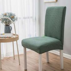 Чехол на кухонный стул трикотаж-жатка Homytex водонепроницаемый Мята