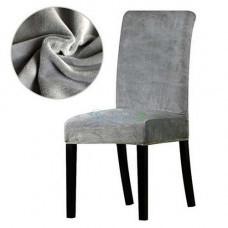 Чехол на кухонный стул микрофибра Homytex Серый