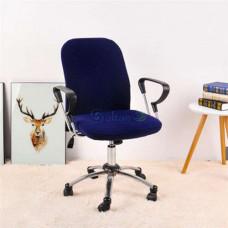Чехол на офисное кресло Homytex Синий