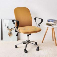Чехол на офисное кресло Homytex Песочный